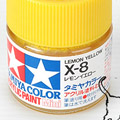 10ml Tamiya Acrylic Paint X-8 Lemon Yellow