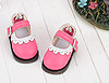 【08-08】B/P Mini Shoes # Deep Pink