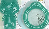 【A+C】II.Blythe Pull Ring Value Pack.Jelly(No.12)# Teal