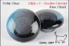 Pullip DB-Colored Candy Chips.PA-D18 Blue+Black