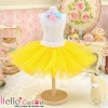 148.【PC-07】Blythe/Pullip Tulle Ball Mini Skirt # Yellow