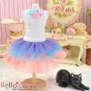 170.【PD-04】Blythe/Pullip Tulle Cake Mini Skirt # Multi-Coloured Violet