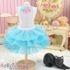 172.【PD-06】Blythe/Pullip Tulle Cake Mini Skirt # Multi-Coloured Blue