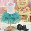 187.【PD-17】Blythe/Pullip Tulle Cake Mini Skirt # Dark Cyan