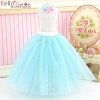 242.【PS-11】Blythe/Pullip Long Tulle Ball Skirt # Sky Blue
